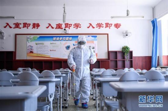 (聚焦疫情防控)(1)吉林:为复课开学做准备