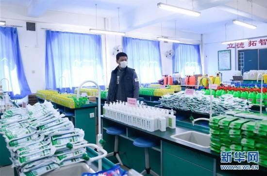 (聚焦疫情防控)(2)吉林:为复课开学做准备